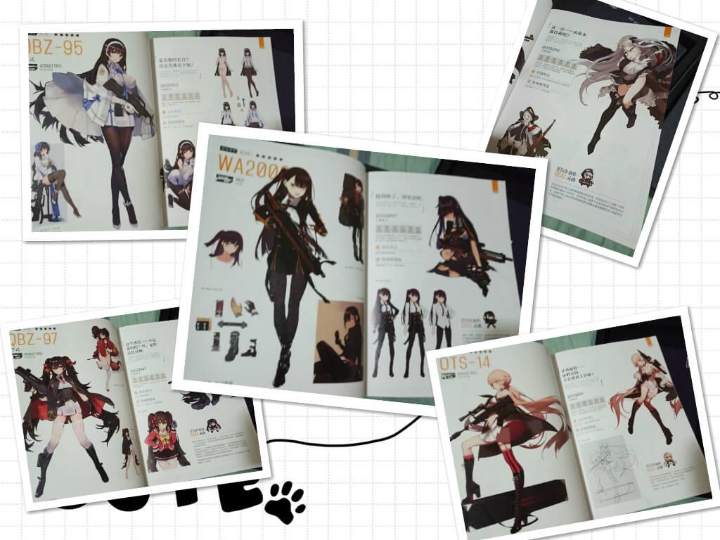 「Girls' Frontline」公式设定画集I(8).jpg